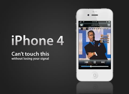 iPhone 4 can't touch this: ή απλά το πιο δημιουργικό 'χτύπημα' στον Appleικό υπεροπτισμό…