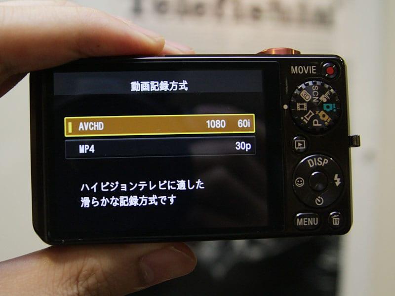 Οι πρώτες 3D φωτογραφικές μηχανές με ένα φακό ήρθαν από τη Sony: τυχαίο; δε νομίζω…