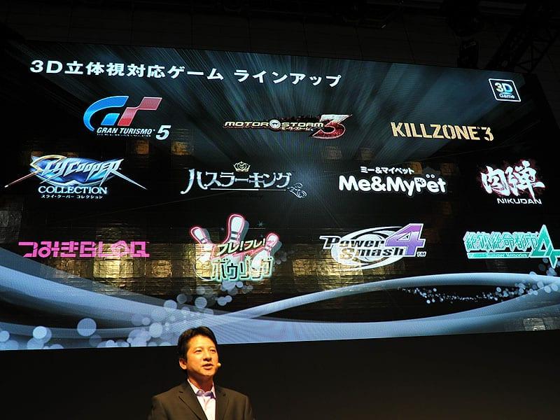 Tokyo Game Show: αυτά είναι τα PS3 3D παιχνίδια που έρχονται!