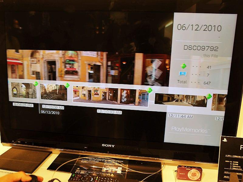 Με νέες δυνατότητες διαχείρισης φωτογραφιών το επερχόμενο firmware του PS3…