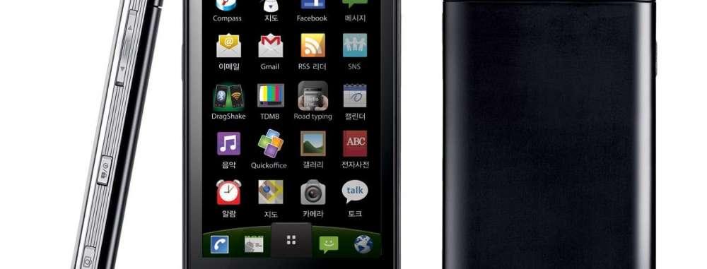 Αργότερα tablet, πιο γρήγορα στα smartphones: έχασε το 'άνοιγμα' των tablet η LG;