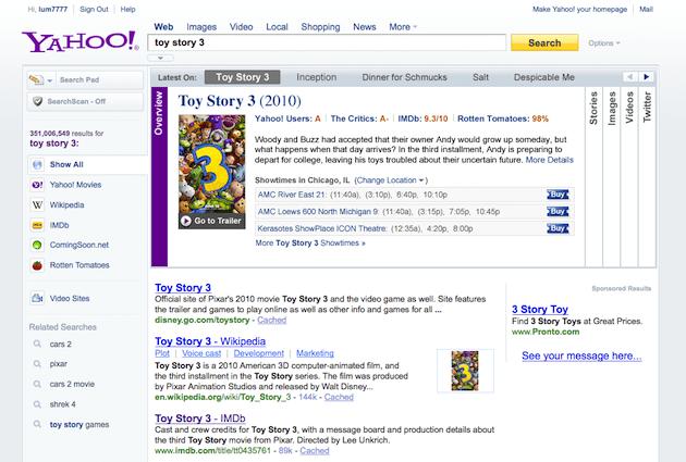 Νέο Yahoo search: ο καυτός αγώνας δρόμου των browser…