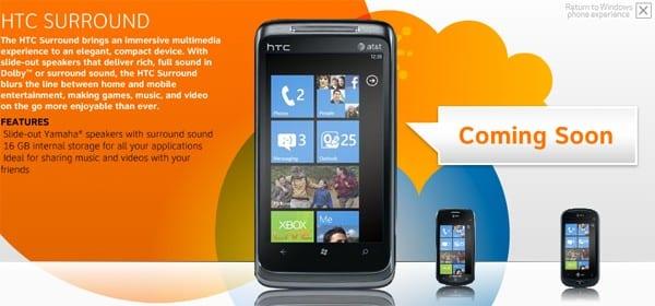 Λίγο πριν την 'πρώτη' των Windows Phone 7: διαρροές…
