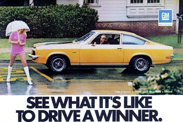 Chevy Vega: ιστορία για ένα αυτοκίνητο 'του λαού΄που… βύθισε μια αγορά!