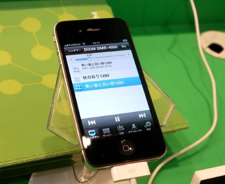 Ένα app για να χειρίζεται το iOS ή Android κινητό σας DLNA δικτυωμένες συσκευές…