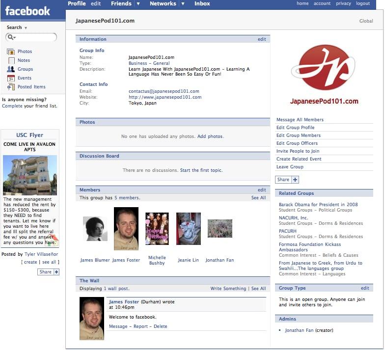 Το Facebook σας αφήνει να κάνετε την… κλίκα σας!