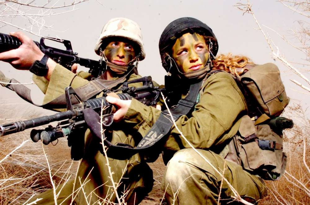 To Facebook χρησιμοποιεί ο Ισραηλινός Στρατός για να βρει τις γυναίκες που αποφεύγουν τη… στράτευση!