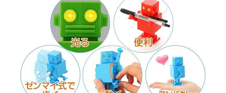 Τον λένε USB robot και είναι ο επόμενος σου φίλος…