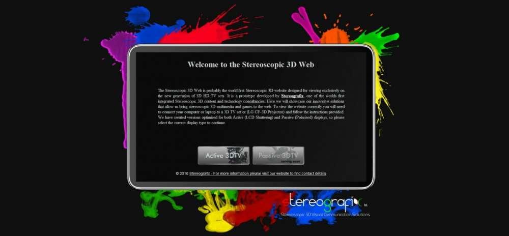 Το πρώτο 3D site;
