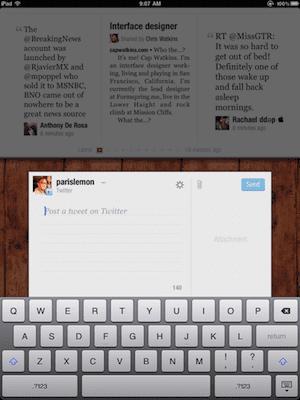Flipboard: μαζική αναβάθμιση για την iPad app της χρονιάς…