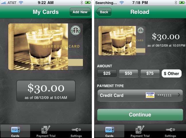 Μια app που θα λειτουργεί και ως ηλεκτρονικό πορτοφόλι για το καφέ και τα κουλουράκια…