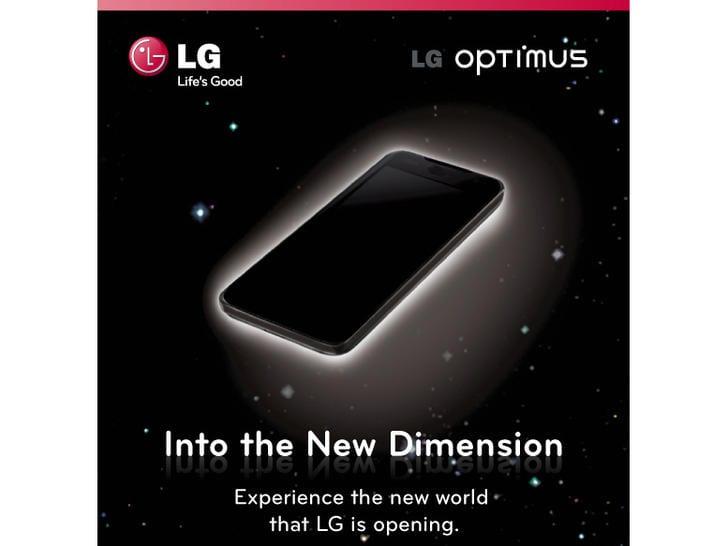 Έκθεση MWC 2011: επίσημη ανακοίνωση του LG Optimus 3D και σύνδεση με YouTube 3D…