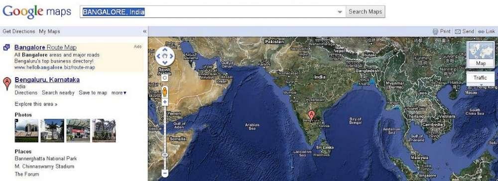 Το Google Street πάτησε πόδι στην… Ινδία