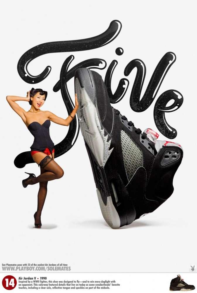 Το 'Playboy' κατατάσσει τα 23 Air Jordan…