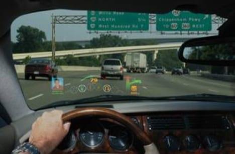 Προηγμένη τεχνολογία για εικόνα στο αυτοκίνητο από τη MicroVision