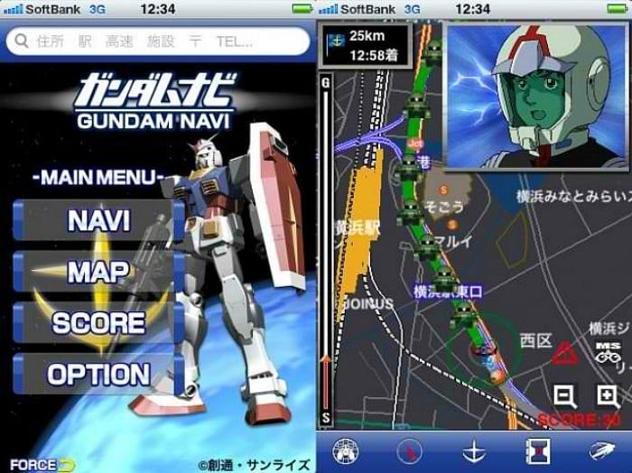 Ναι, είναι μια Gundam-themed navigation app!