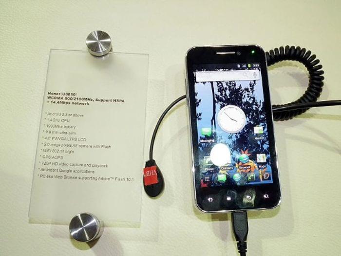 Huawei Honor – το κινέζικο hi end smartphone…