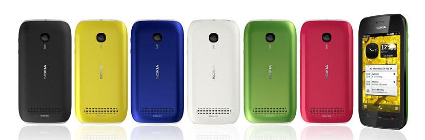 Nokia 603 – με Symbian Belle…