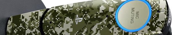 Sony PlayStation 3 Urban Camouflage – ναι, για 'πόλεμο' στο σπίτι…