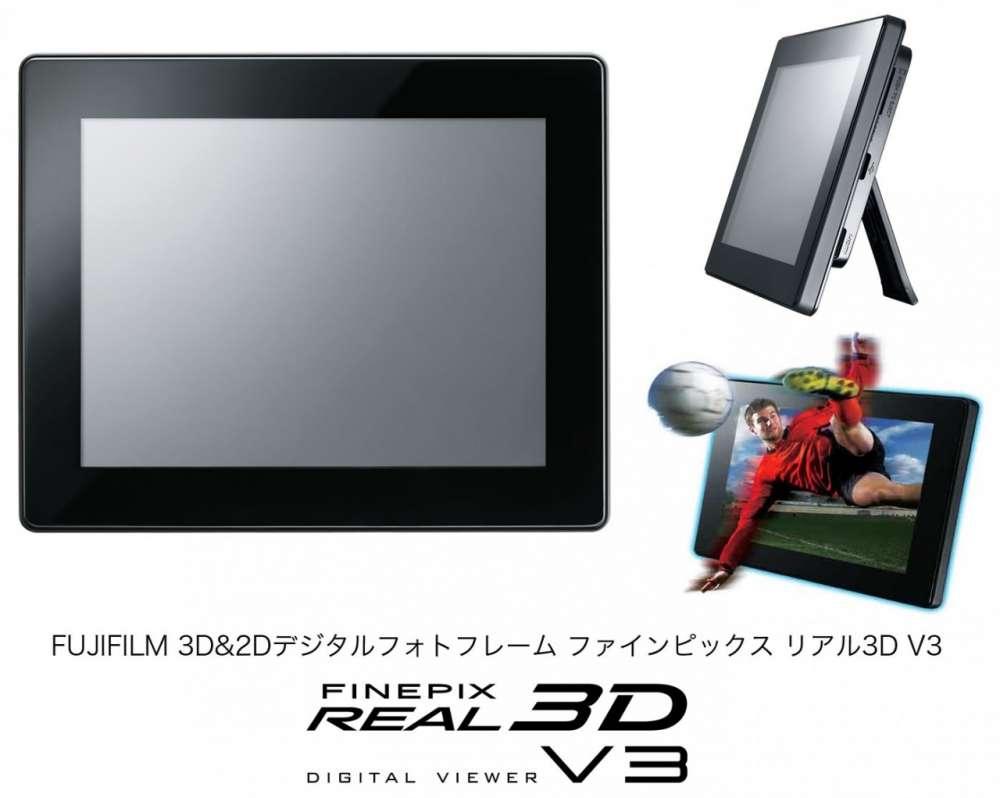 H Fujifilm και το πρώτο HDMI συμβατό 3D Digital Viewer – χωρίς γυαλιά…