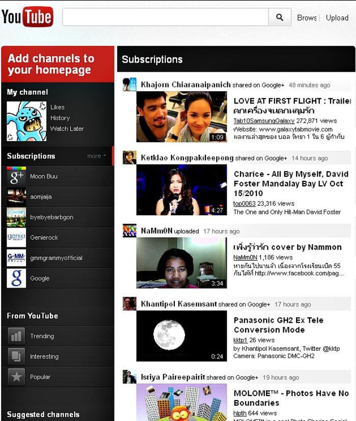 Το YouTube αλλάζει εντελώς εμφάνιση…