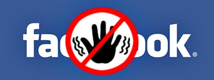 Facebook – αθόρυβα διορθώνει πρόβλημα ασφαλείας…