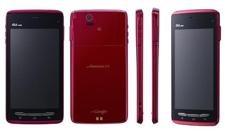 Fujitsu Android Κινητό – μόλις 6.7χιλ. αδιάβροχο με 4άρα AMOLED οθόνη!