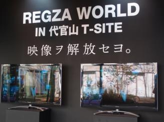 REGZA 55X3 – το 4Κ σε επίδειξη στη Japan…