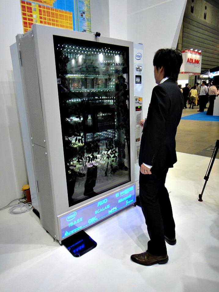 Vending Machine 2.0 – ένας αυτόματος πωλητής Full HD με αναγνώριση προσώπου…