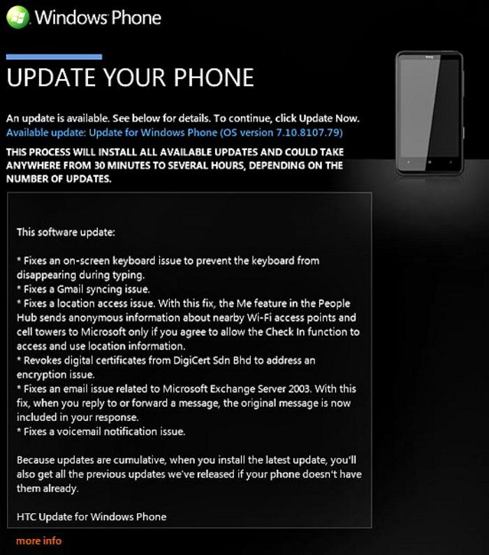 Windows Phone 8107 update – αναβάθμιση…