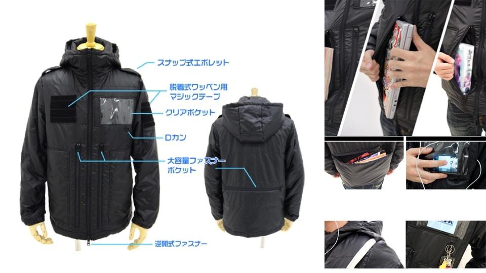 Το απόλυτο jacket;