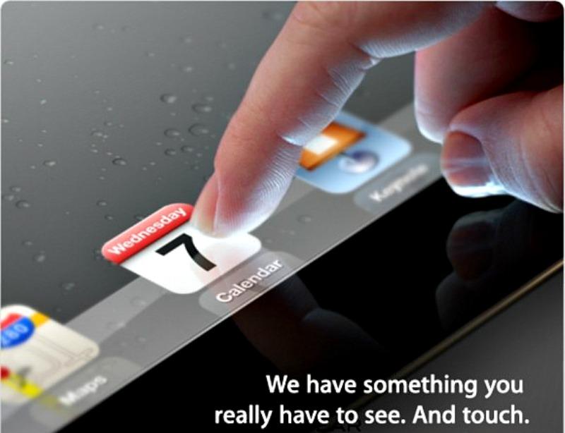 Apple iPad 3 στις 16 Μάρτη;