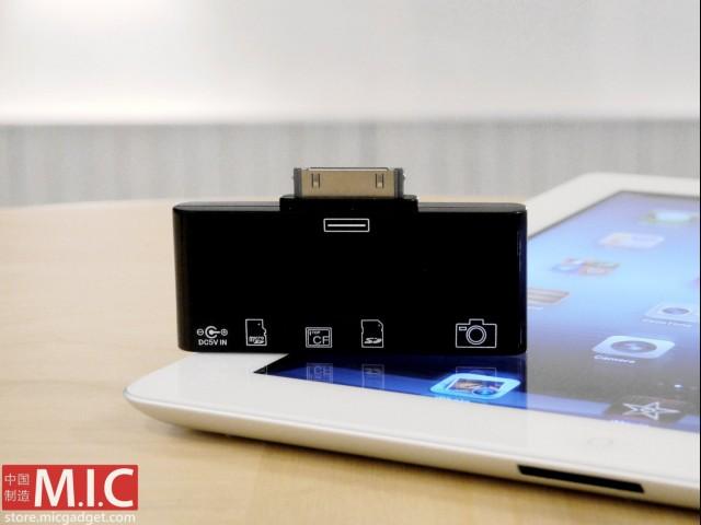 M.I.C – ένα all-in-one card reader για το νέο iPad