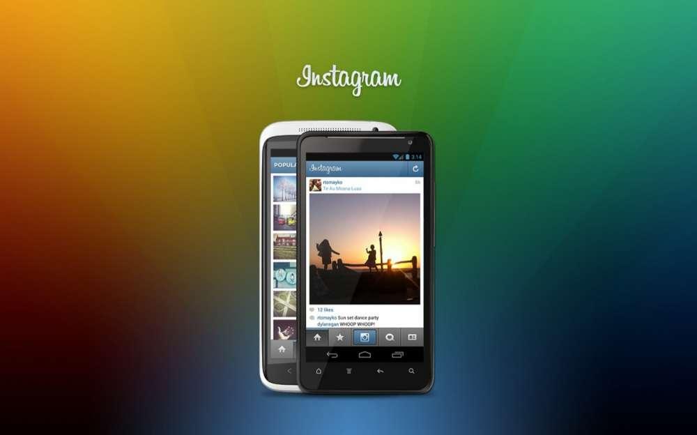 Instagram για Android – αναβάθμιση στην έκδοση 1.0.3 και υποστήριξη για Android tablet…