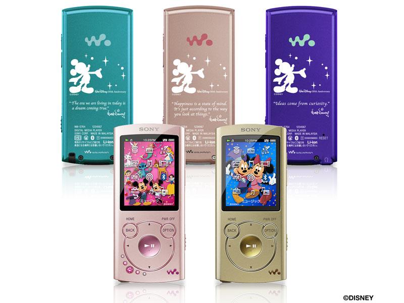 Sony – επετειακό Walkman για τα γεννέθλια του Walt Disney…