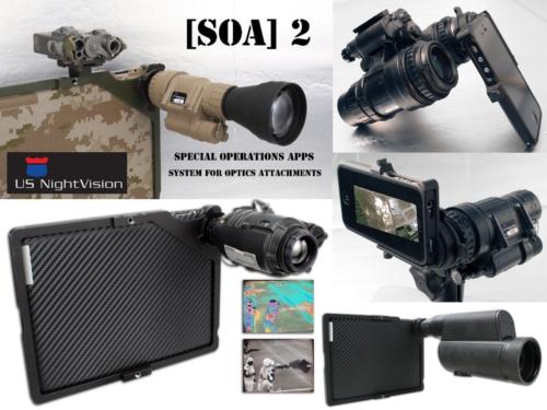 Οπτικά και apps στρατιωτικού επιπέδου στα κινητά για τους G.I