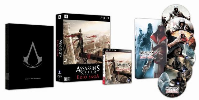 Assassin's Creed Ezio Saga Limited Edition