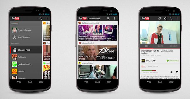 Αναβάθμιση για το YouTube για το Android…