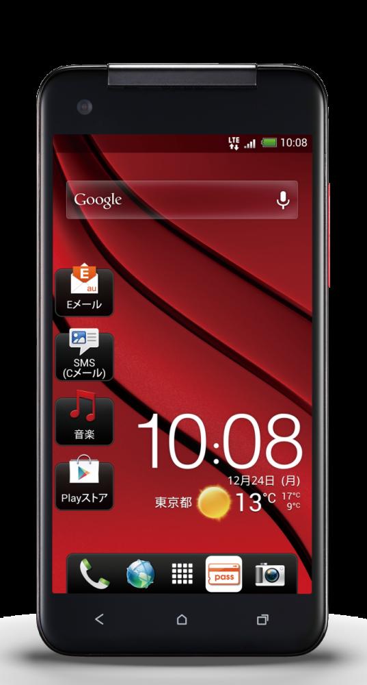 HTC J Butterfly – το πρώτο 5άρι Full HD smartphone