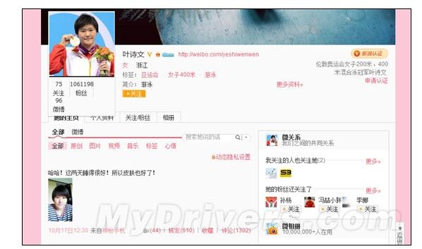"Huawei Ascend Mate – στις 6.1"";"
