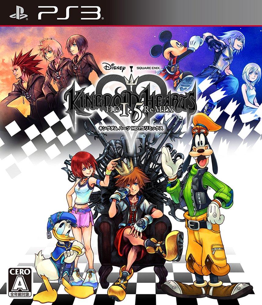 Kingdom Hearts 1.5 HD ReMIX Japanese Box Art