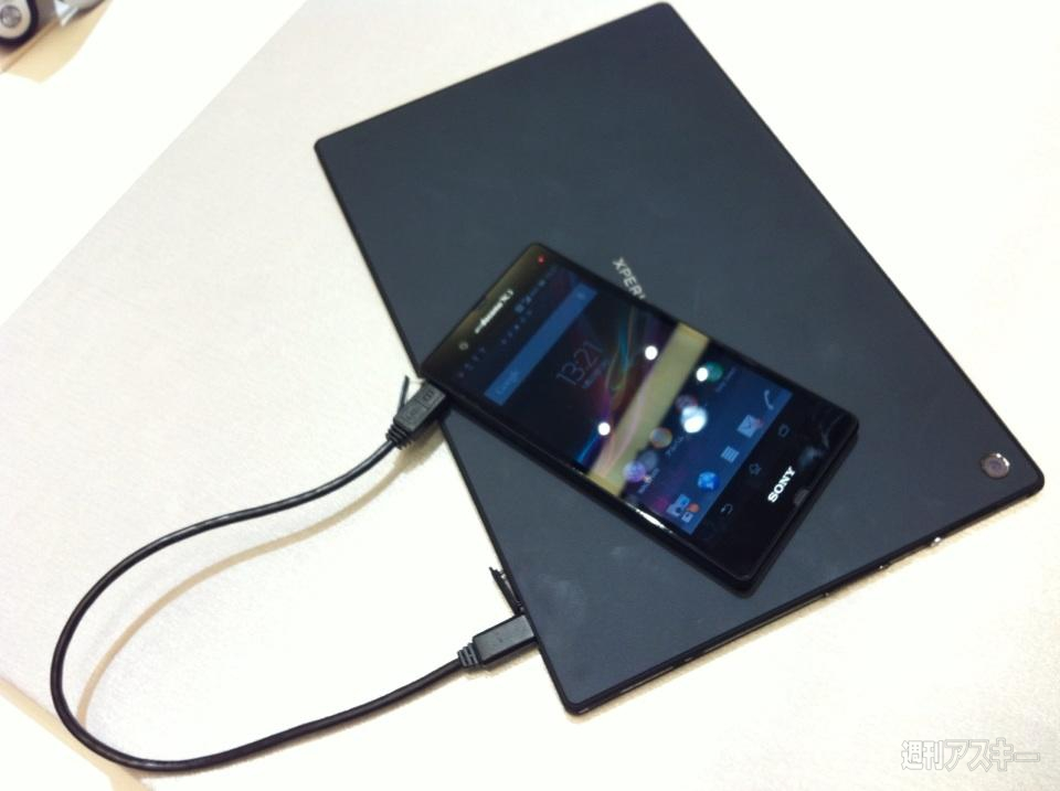 Xperia Z charge