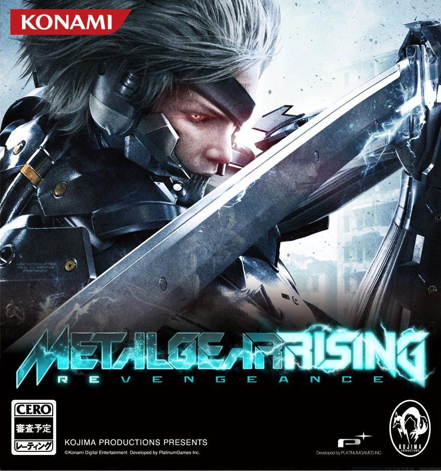 Μetal Gear Rising: Revengeance  – νέο Gameplay Trailer