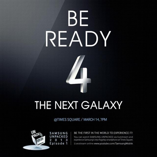Πρώτο official teasάρισμα για το Galaxy S4 σε Facebook Page…