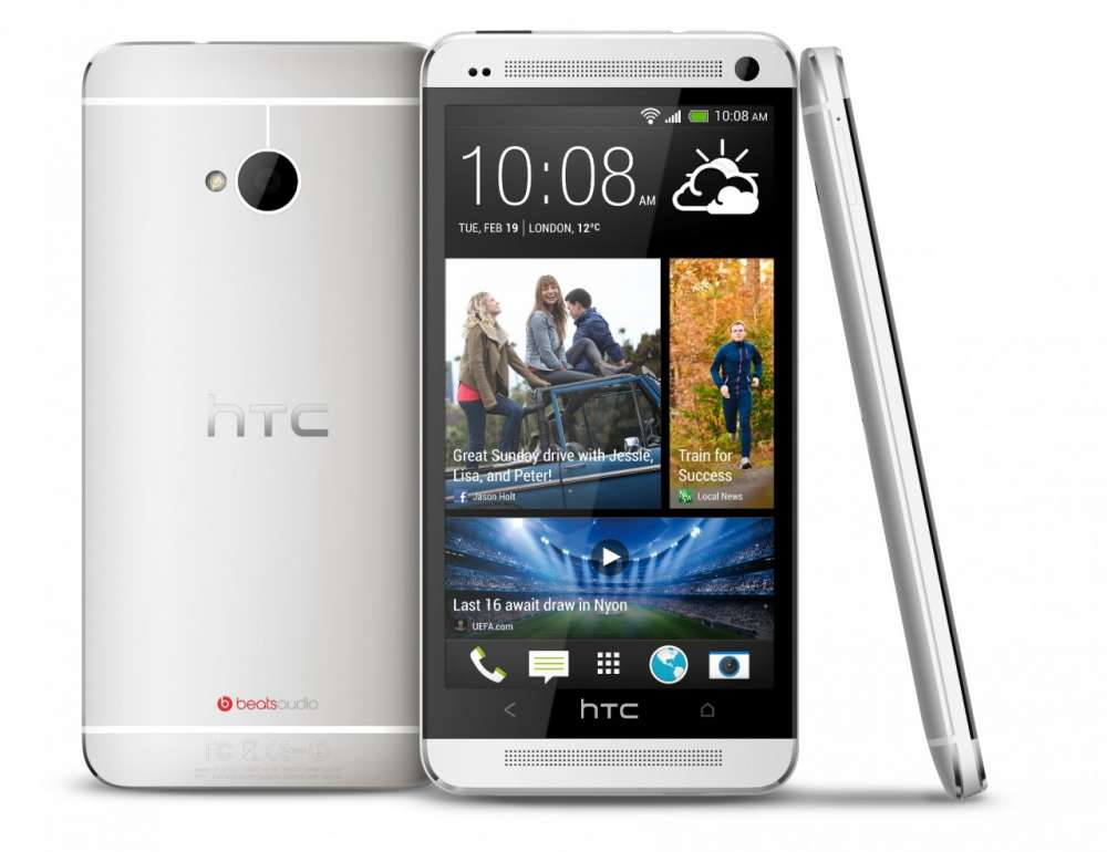 HTC One – στα €599;