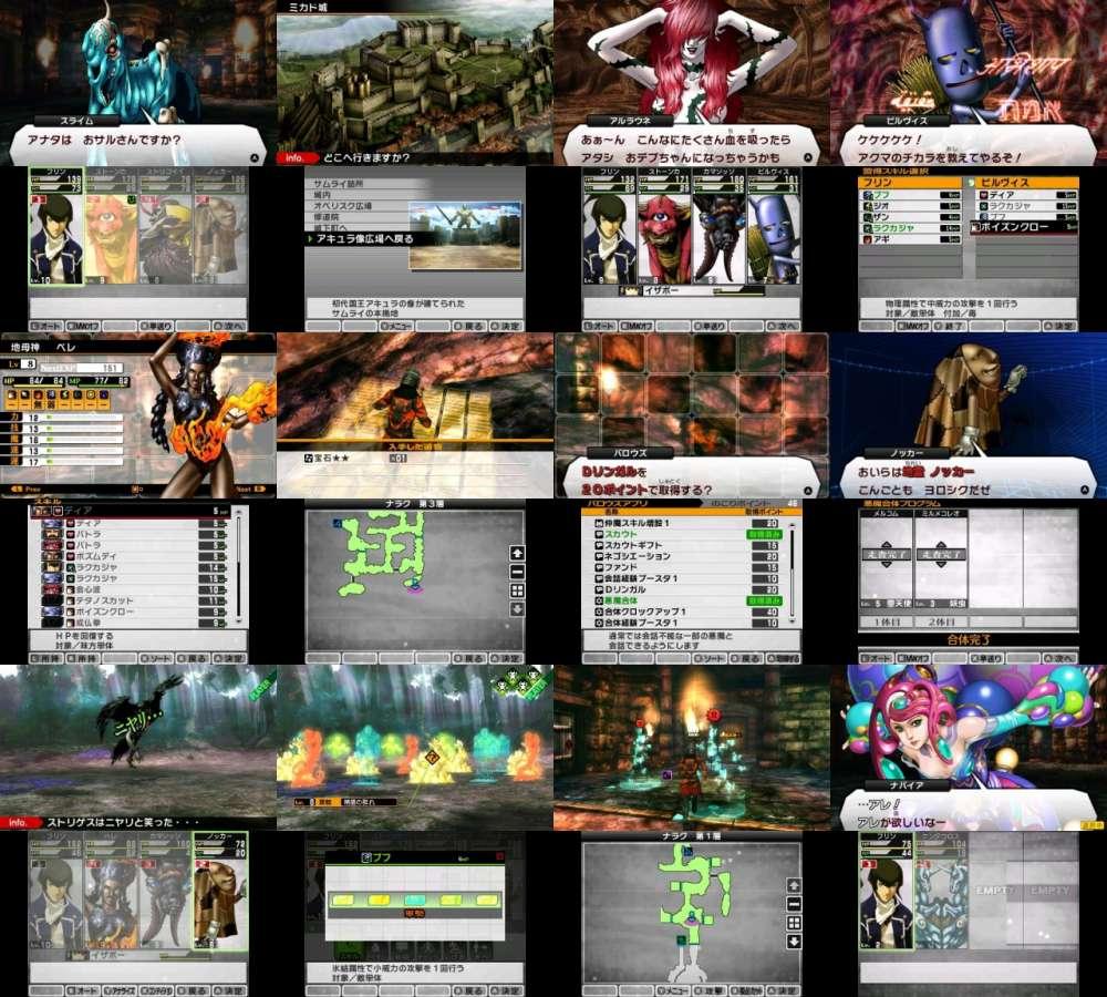 10 λεπτά Shin gameplay για το Megami Tensei IV