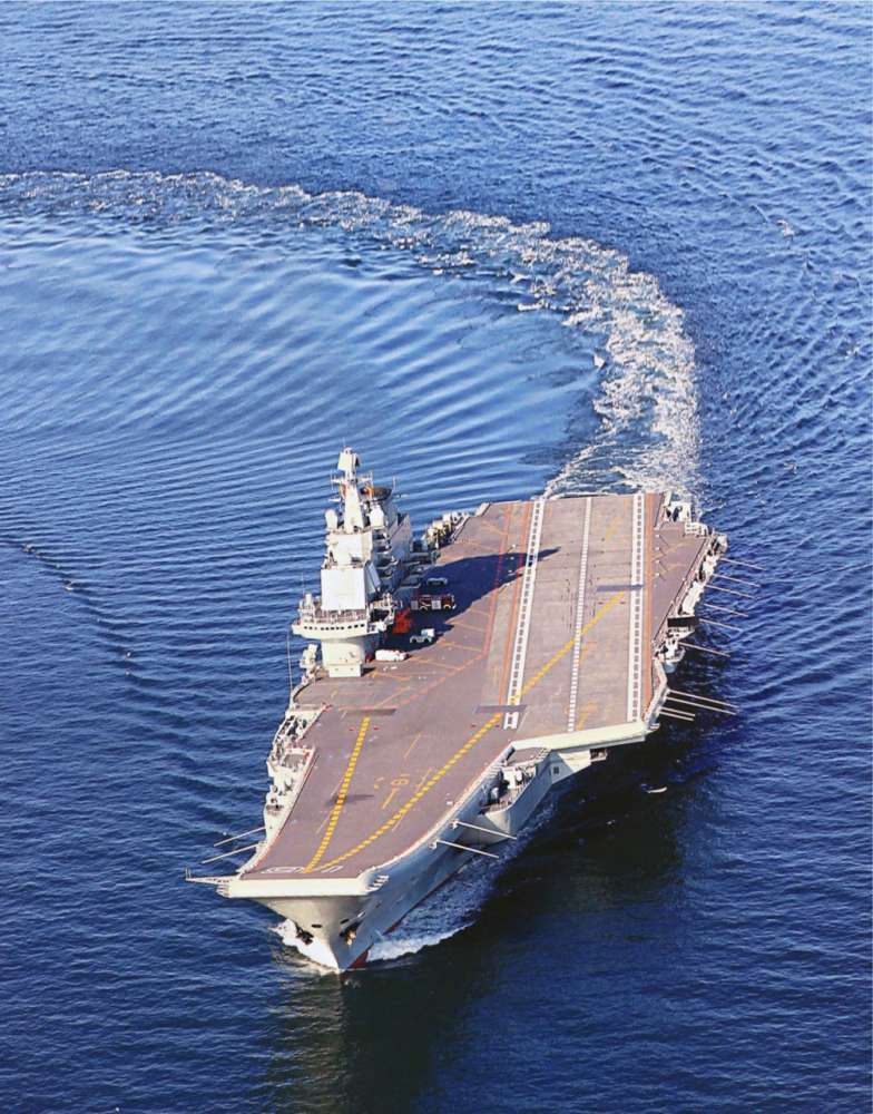 Liaoning-16 2