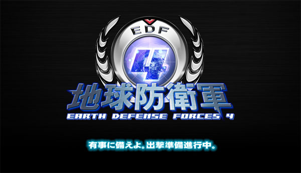 Earth Defence Forces 4 – νέο Gameplay Trailer