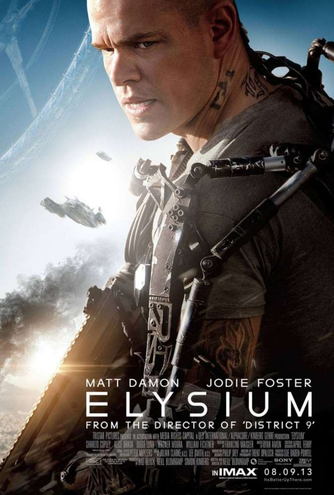 Extended Elysium Trailer #2