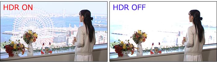Toshiba HDR Demo